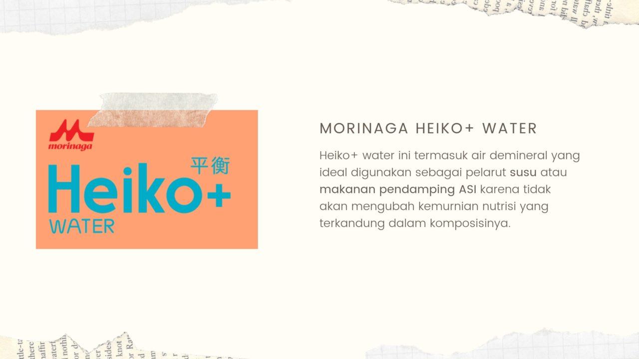heiko water by morinaga